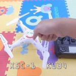 Viral, Semangat Banget Si Om ini Nerangin Cara Operasional Drone Berkamera nya, Harga 300 Ribuan